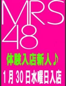 人妻総選挙Mrs48 千歳(R組)