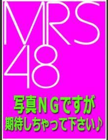 人妻総選挙Mrs48 華恋(S組)