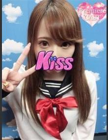 放課後KISSリフレ るい