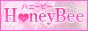 埼玉熊谷市 HONEY BEE